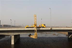 Bridge Inspection Platform